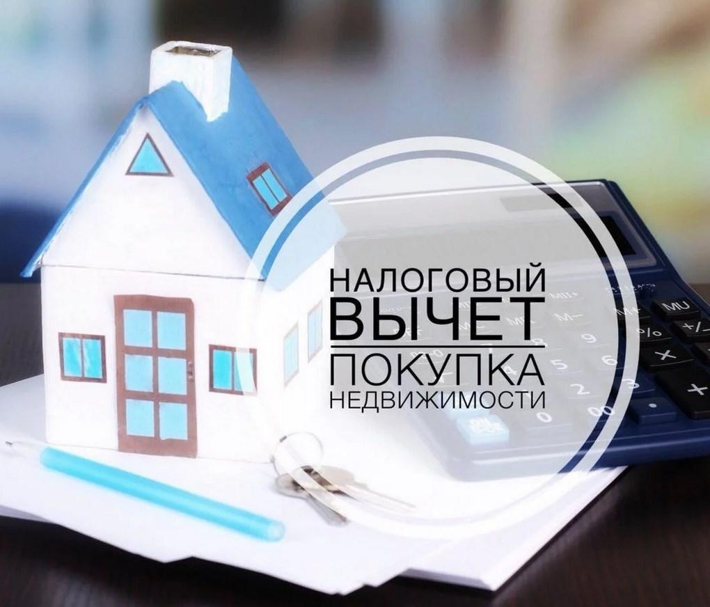 Возврат процентов по ипотеке и как осуществить